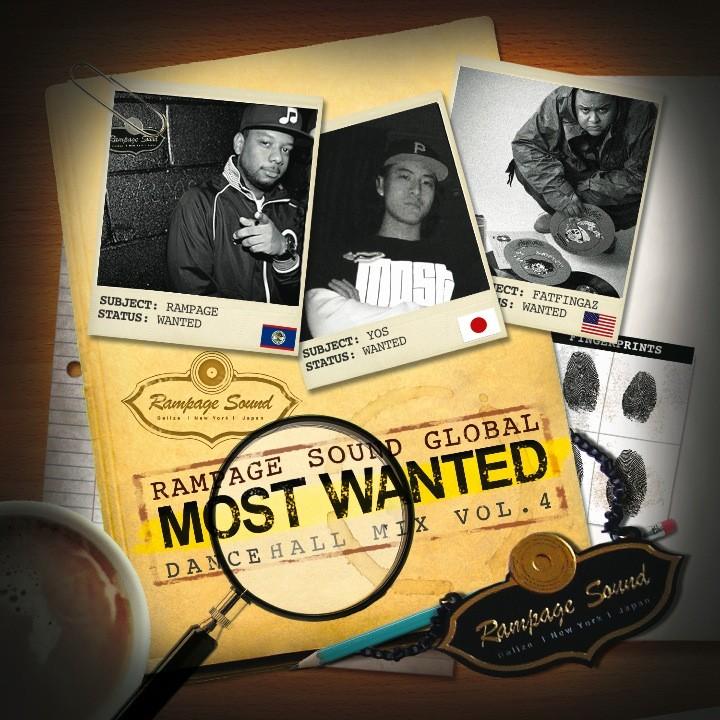 MostWanted mixtape FRONT