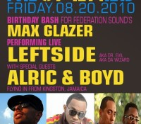 Max Glazer Birthday Bash (August 20th) NYC